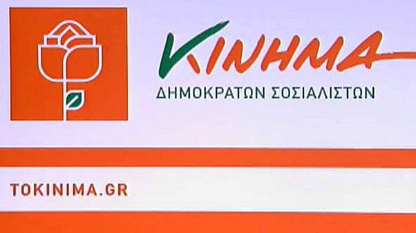 Ο Γιώργος Παπανδρέου ανακοίνωσε την ίδρυση του «Κινήματος – Δημοκρατών Σοσιαλιστών»
