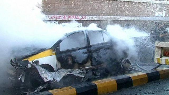 Több tucat jemeni fiatallal végzett egy pokolgép