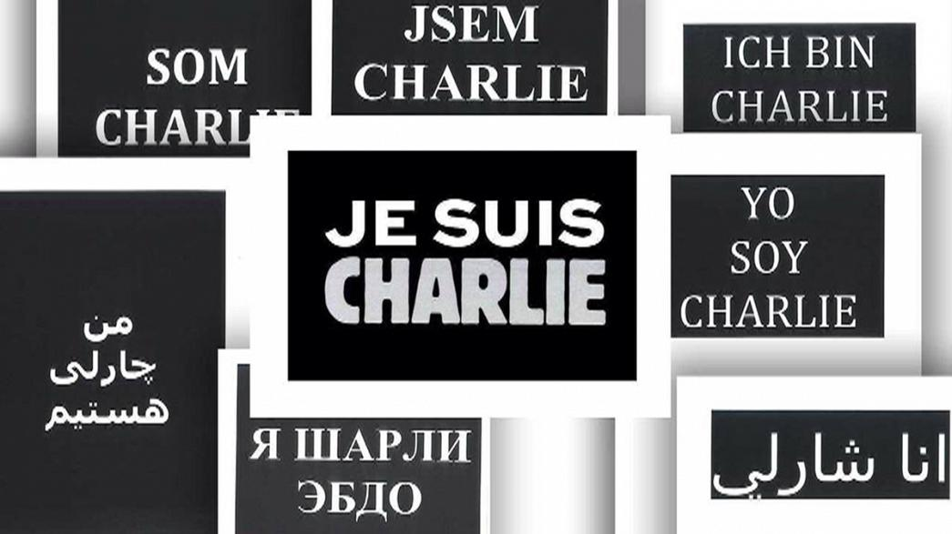 Solidaridad unánime de la prensa europea con las víctimas de Charlie Hebdo