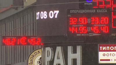 Fears for Russian bonds
