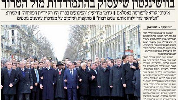 İsrailli gazetenin kadın liderleri fotoğraf karesinden çıkarması büyük tepki çekti