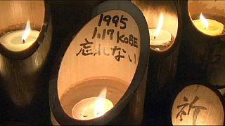 Ιαπωνία: 20 χρόνια από τον φονικό σεισμό του Κόμπε