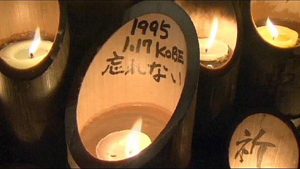 إحياء الذكرى العشرين للزلزال العنيف الذي ضرب اليابان و خلف أكثر من 6400 قتيل