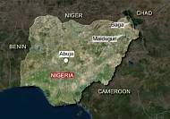 Boko Haram strike again in Nigeria