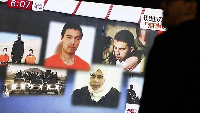 """موعد انتهاء مهلة """"الدولة الاسلامية"""" يقترب والكساسبة وغوتو ما يزالان محتجزين لديها"""
