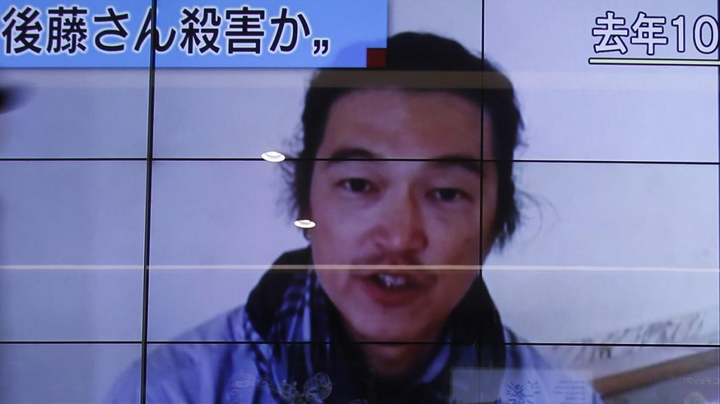 ISIL posts video of the beheading of second Japanese hostage Kenji Goto
