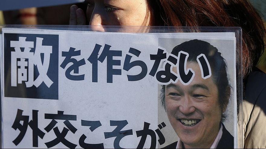 اليابان منقسمة حيال الارهاب ما بين الخيار العسكري أو المساعدة الانسانية
