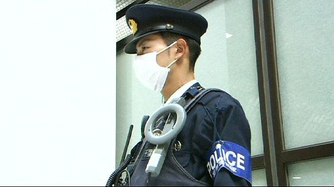 В Японии повышены меры безопасности