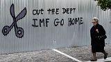 اليونان المدينة أمام مرارة الواقع