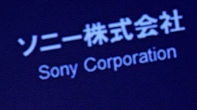 Sony says its losses will be less this financial year