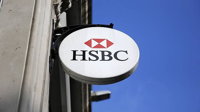 HSBC под следствием в Великобритании