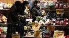 Japan out of recession but growth disappoints