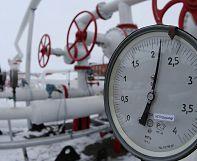Fornecimento de gás russo à Ucrânia em risco