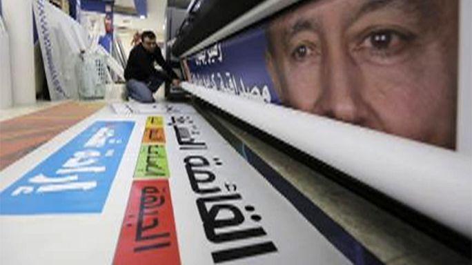 مواقف الاحزاب الاسرائيلية من الصراع مع الفلسطينيين
