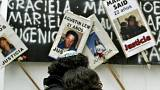 Argentina opens all files on 1994 Jewish community centre bombing
