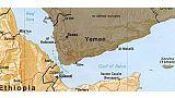 مضيق باب المندب الاستراتيجي بات بمتناول الحوثيي