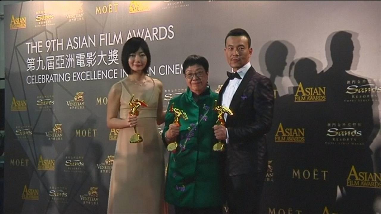 Asian Film Awards: 10 Trophäen gehen nach China