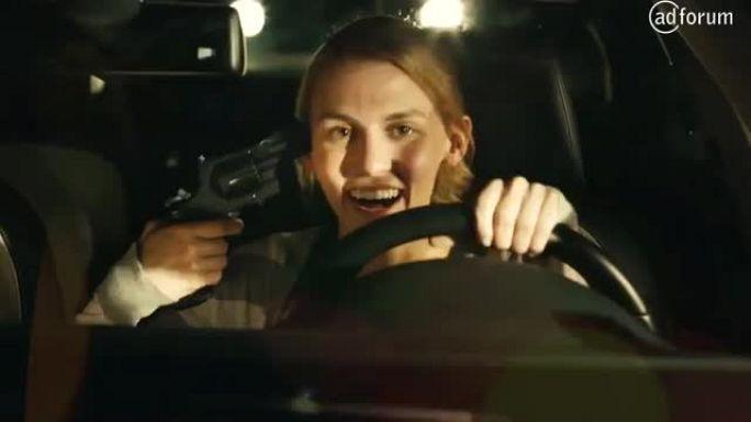 Gun (txtresponsibly.org)