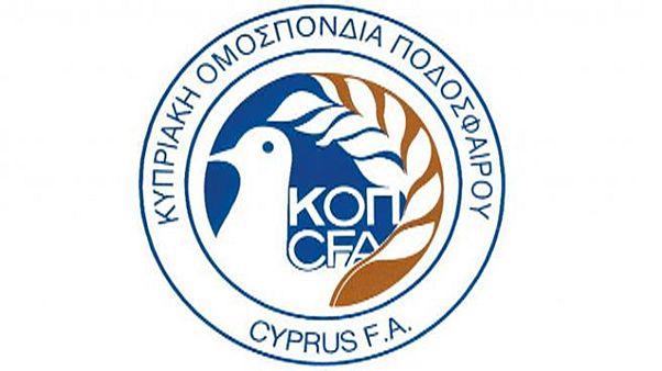 Αίτημα ένταξης των Τουρκοκύπριων στην Κυπριακή Ποδοσφαιρική Ομοσπονδία