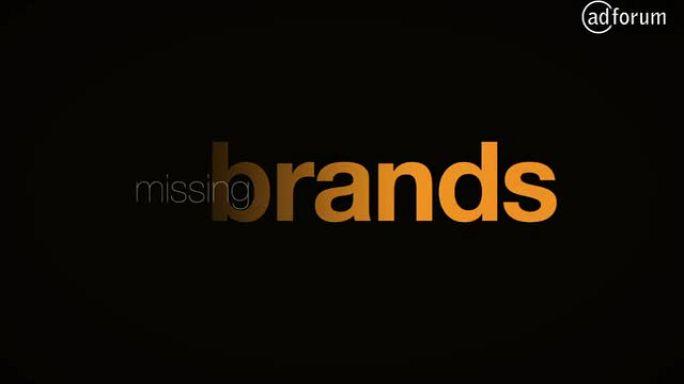Missing logos for missing children (Disque-Denúncia)