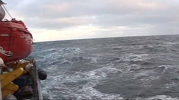 "В Охотском море затонул траулер ""Дальний Восток"""