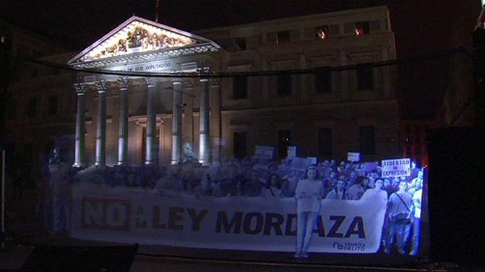 إسبانيا: مظاهرة افتراضية احتجاجاً على قانون جديد يحد من حرية التظاهر