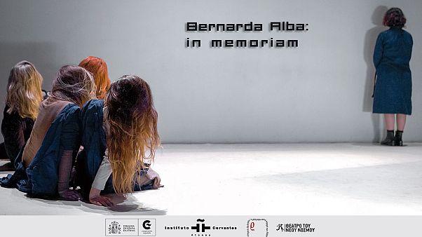 Bernarda Alba in memoriam: 7 γυναίκες έγκλειστες σε ένα σπίτι