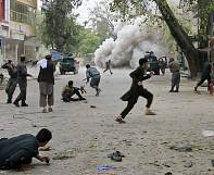 Dozens dead in Afghan bomb