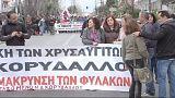 """اليونان: تأجيل محاكمة مسؤولين في الحزب النيو نازي """" الفجر الذهبي"""" إلى 7 مايو/آيار"""