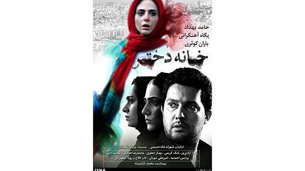 توقیف احتمالی فیلم «خانه دختر» در ایران