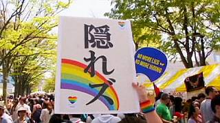 Gay Pride in Tokio