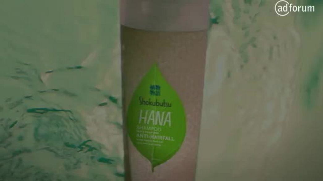 Clean River Soon (Video Case) (Shokobutsu)