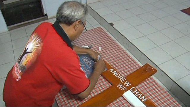 أندونيسيا: الساعات الأخيرة قبل تنفيذ حكم الاعدام على متهمين أجانب بتهريب المخدرات