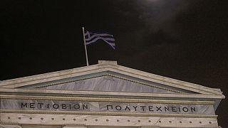 Τέσσερα ελληνικά πανεπιστήμια στη λίστα των καλύτερων πανεπιστημίων στον κόσμο