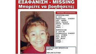 Νεκρή η 4χρονη Άννυ – Δράστης ο πατέρας της που φέρεται να τεμάχισε το πτώμα