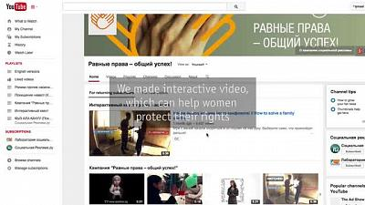 Women's Rights in Kyrgyzstan PSA Interactive Film Trailer (OPEN LINE Public Foundation)