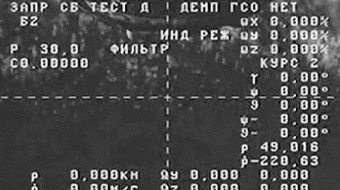 Progress M-27M Dünya'ya düşmek üzere