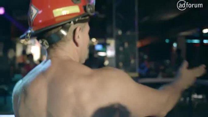 Stripper (AABV)