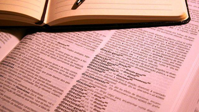 الإصلاح في بنية اللغة البرتغالية يثير مخاوف من تعقيد أساليب الكتابة ؟