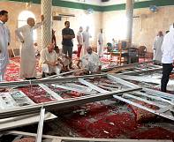 'Around 20 people' dead after Saudi Arabia mosque attack