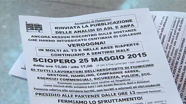 طيارو ومضيفو شركة الخطوط الجوية الإيطالية ينضمون إضرابا عن العمل