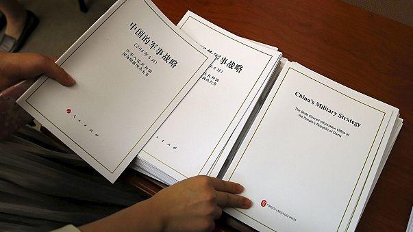 """Китай обнародовал концепцию """"активной обороны"""""""