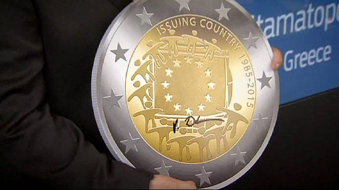 قطعة نقدية من تصميم يوناني للاحتفال بعلم الاتحاد الأوروبي