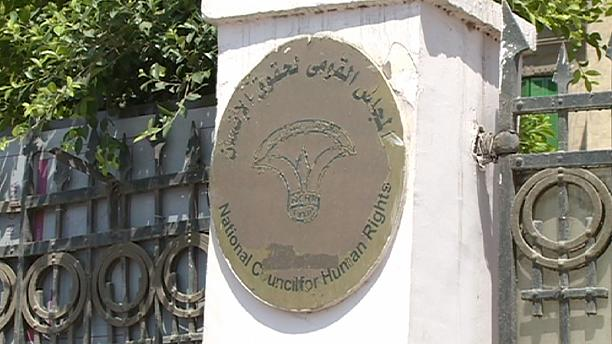 Egyptian Human Rights Council calls on state to end abuses