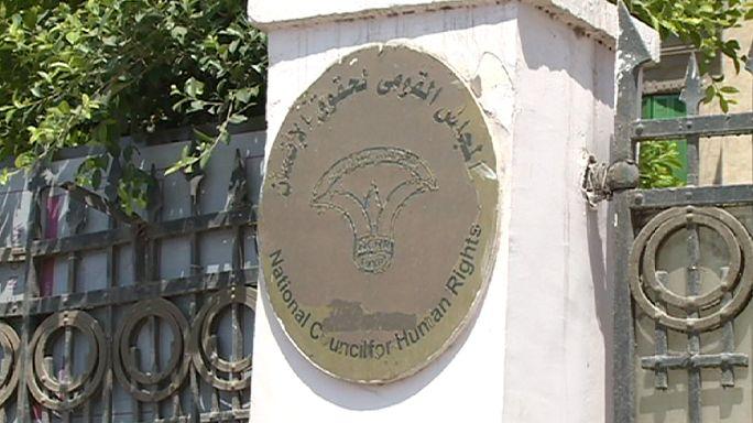 """المجلس القومي لحقوق الإنسان بمصر:""""ينبغي النظر في الانتهاكات وفق الظروف التي ارتكبت فيها"""""""