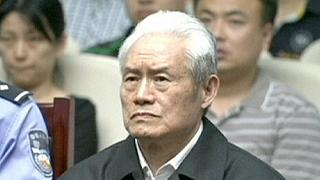 Çin'in eski güvenlik şefine yolsuzluktan müebbet hapis