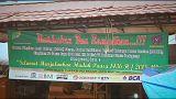 Мусульмане Индонезии готовятся отмечать Рамадан