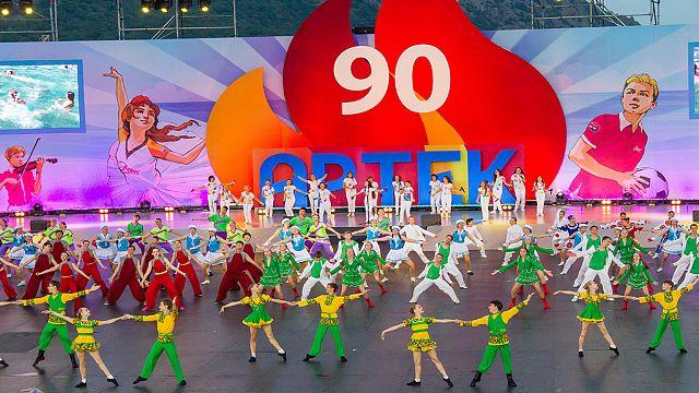 «Артек» : 90 лет «стране детства»