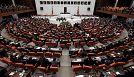 Ankara: Neues türkisches Parlament tagt zum ersten Mal