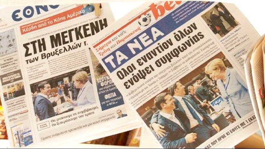 Újabb megszorító intézkedésektől tartanak Görögországban